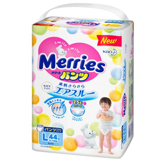 Bỉm - Tã quần Merries size L 44 miếng