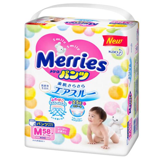 Bỉm - Tã quần Merries size M 58 miếng