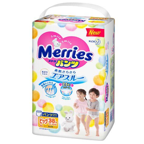 Bỉm - Tã quần Merries size XL 38 miếng