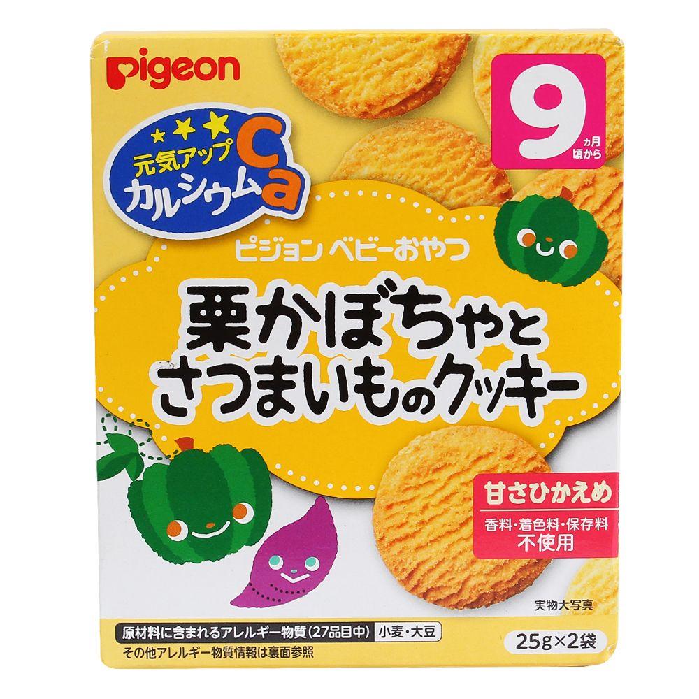 Bánh ăn dặm Pigeon bí ngô, khoai lang 13370 (Trên 9 tháng)