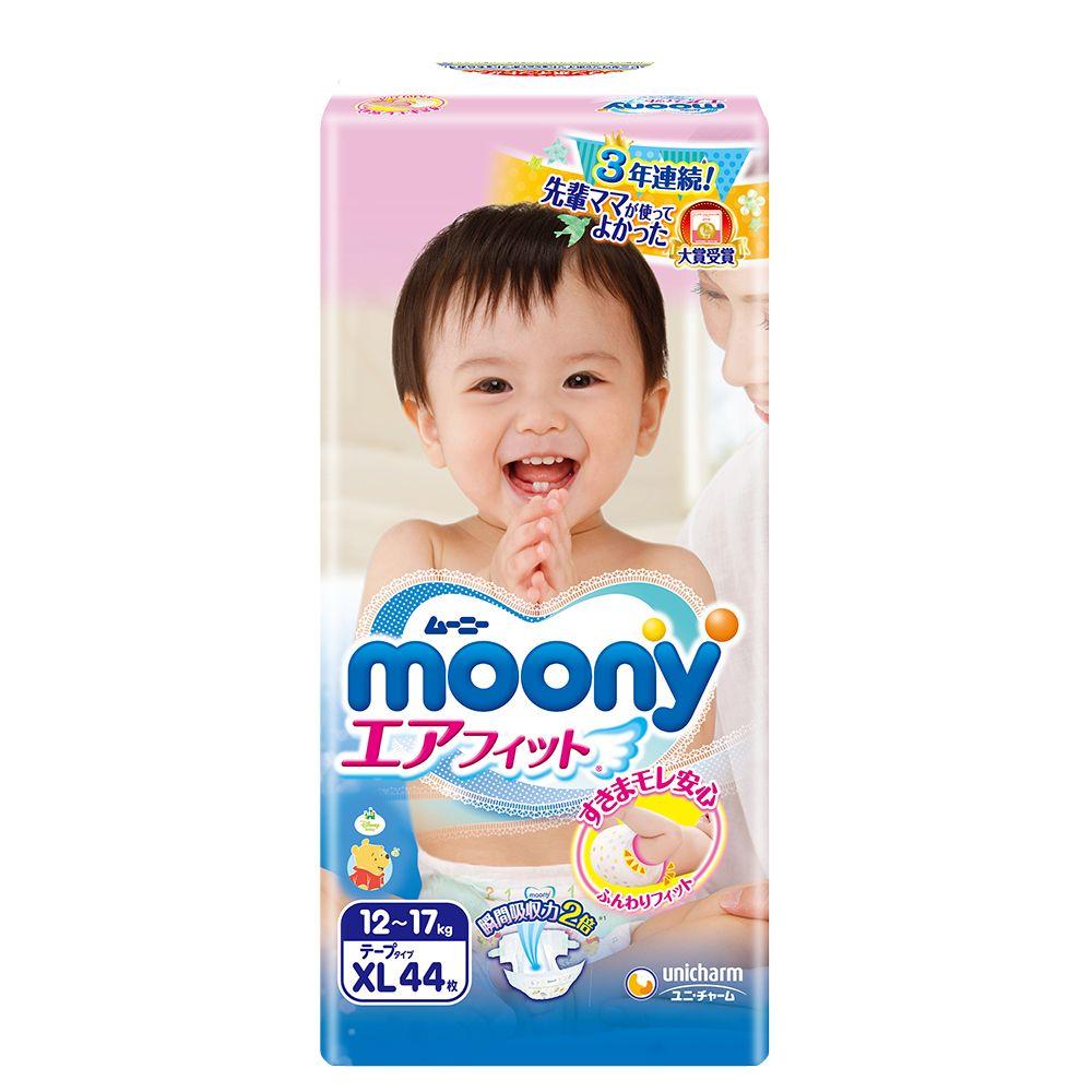 Bỉm - Tã dán Moony size XL 44 miếng