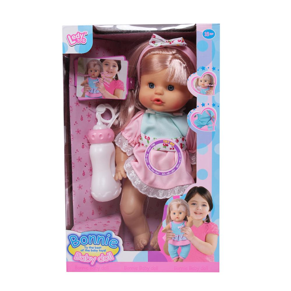 Đồ chơi búp bê bé gái bình sữa 9706