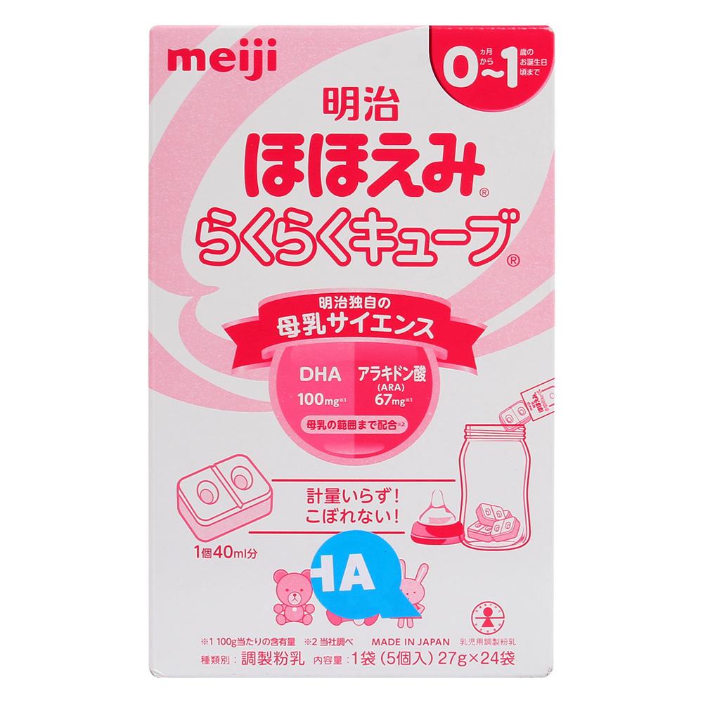 Sữa Meiji số 0 dạng thanh 648g (0 - 1 tuổi)