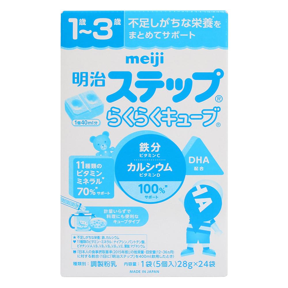 Sữa Meiji số 9 dạng thanh 672g (1 - 3 tuổi)