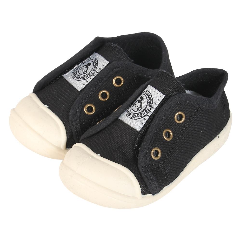 Giày thể thao bé trai màu đen 1611