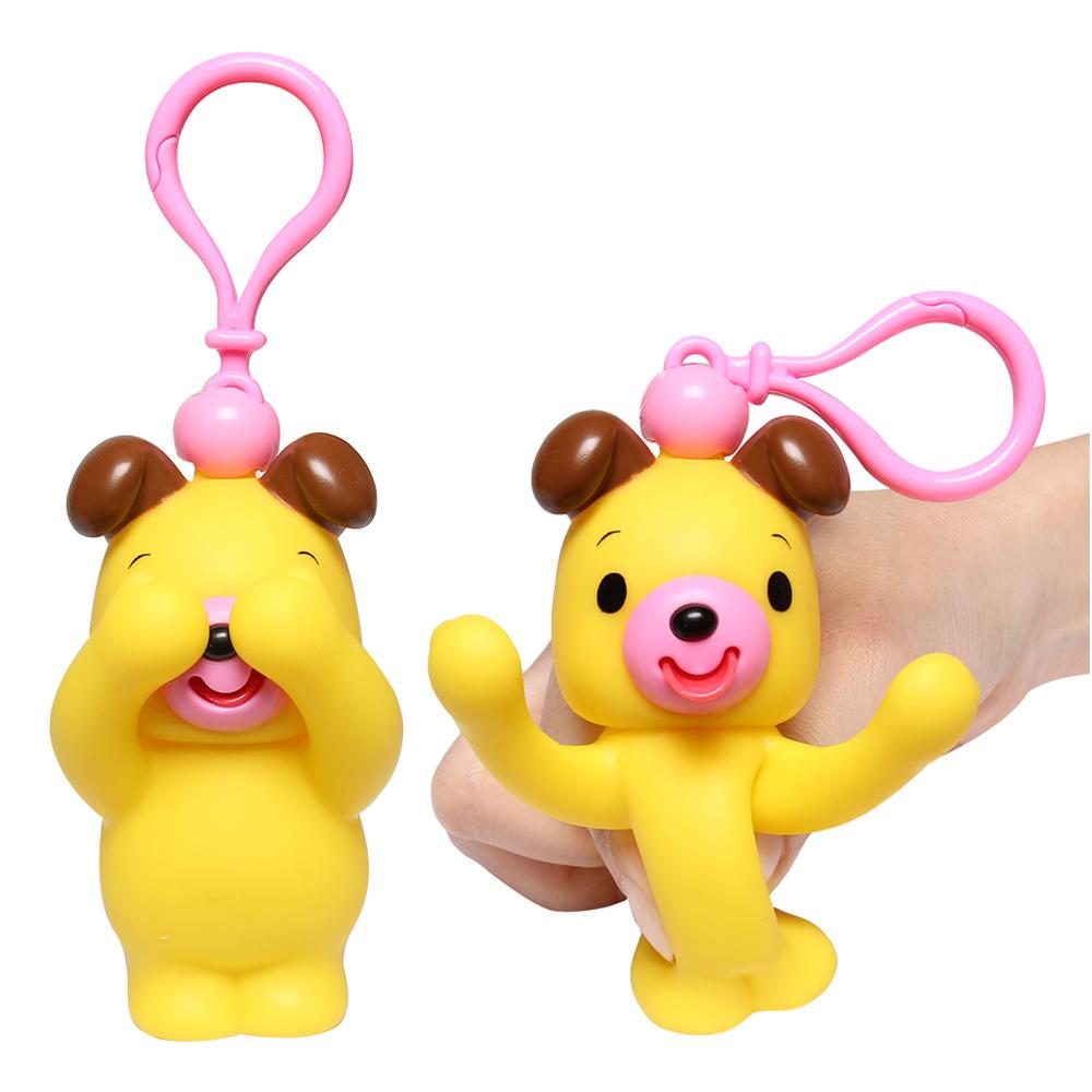 Đồ chơi bóp chíp ú òa Sankyo Toys hình cún