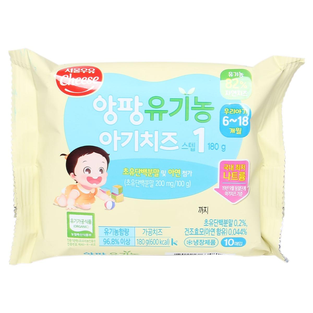 Phô mai hữu cơ tách muối Seoul Milk step 1