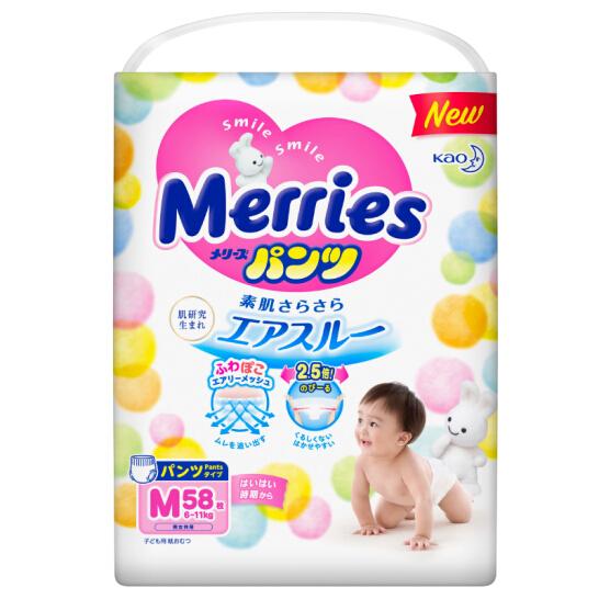bim-dan-merries-size-m-58-mieng