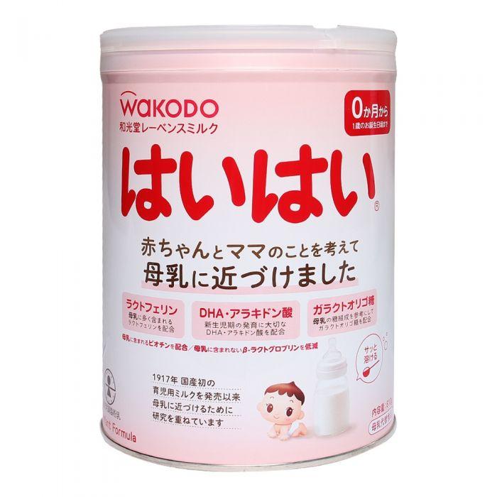 sua-wakodo-cho-be-1