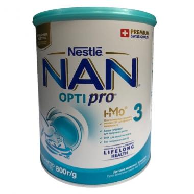 Sữa Nan Nga số 3 800g (12 - 36 tháng)