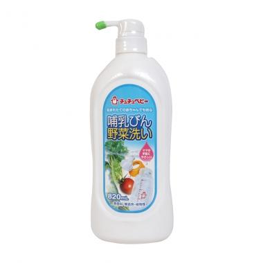 Nước rửa bình sữa và rau quả Chuchu Baby 820ml