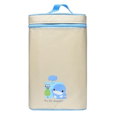 Túi ủ bình sữa đôi Kuku 5448