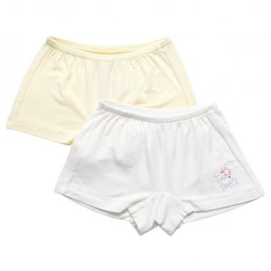 Set 2 quần chíp Chong Chóng vàng trắng