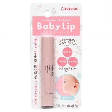 Son làm mềm môi Chuchu Baby